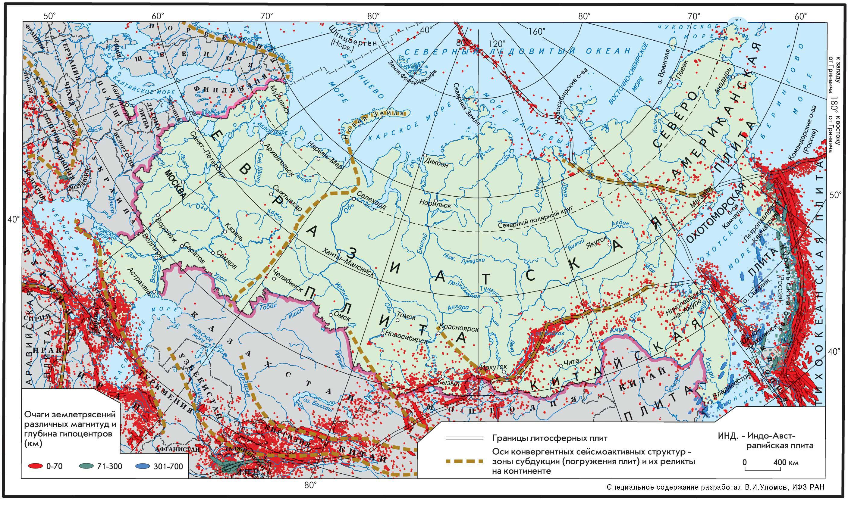 http://seismos-u.ifz.ru/personal/bigpictures/seismic-nea.jpg