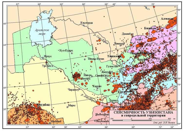Центральная Азия Сейсмичность Узбекистана 66 Кбайт Территория Узбекистана занимает центральную часть Средней Азии