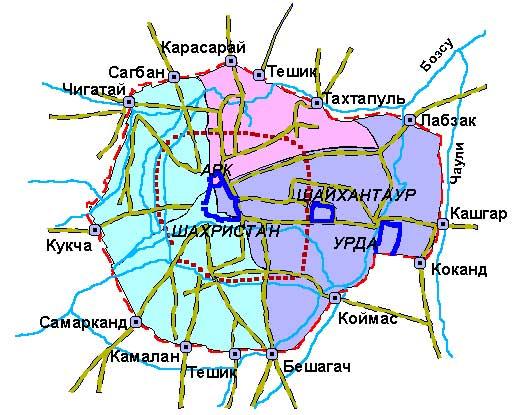 С разрастанием Ташкента